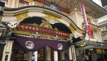 Tokyo, Japan - May 20, 2004: Exterior of the main entrance to the Kabukiza Theatre in the Ginza district of Tokyo in Japan, This is the principal theatre in Tokyo for the traditional kabuki form of stage drama.