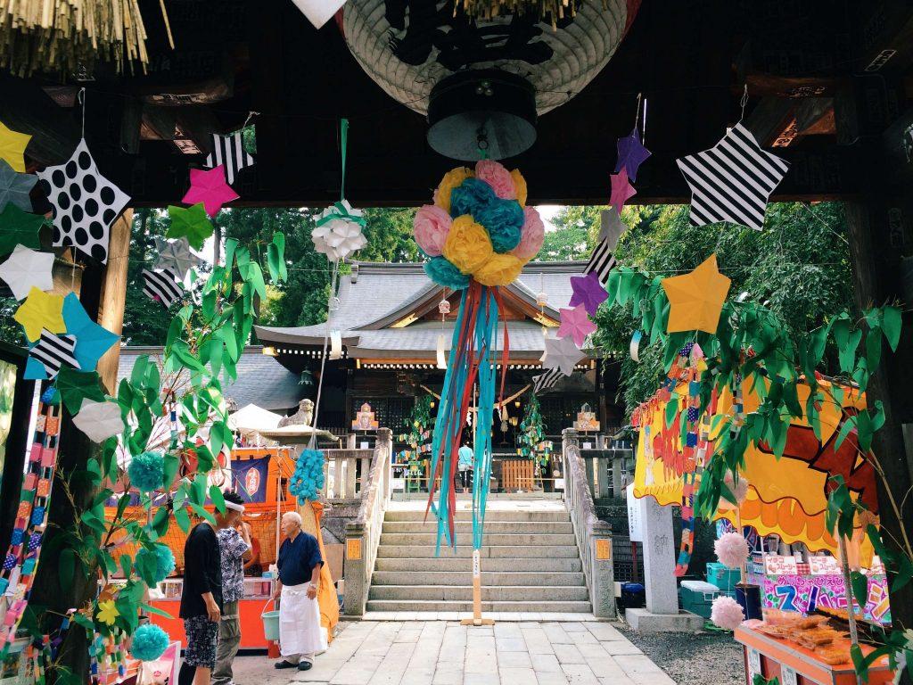 Sakurayama Shrine in Morioka