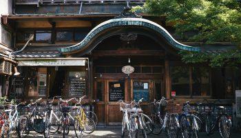 Sarasa Nishijin Cafe Kyoto