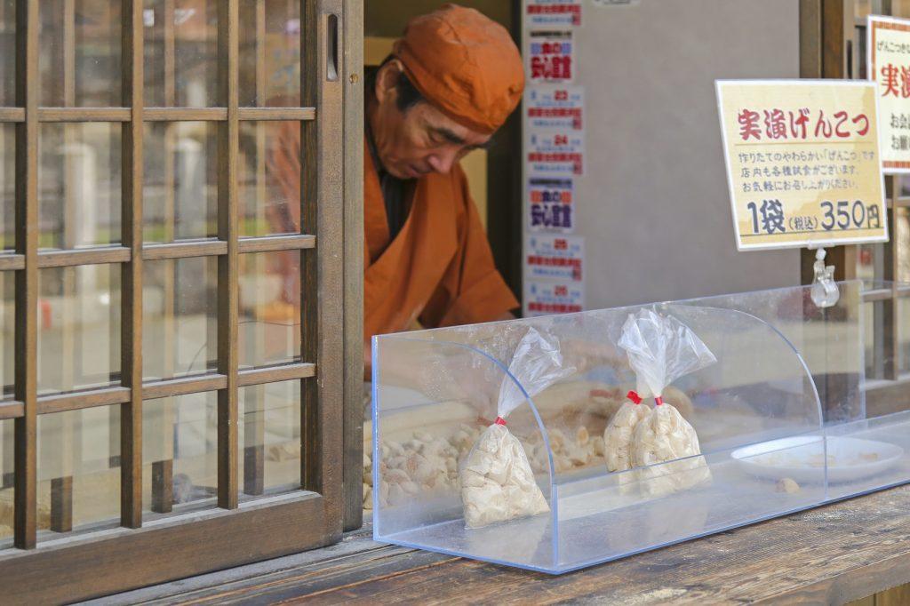 Takayama traditional store
