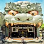 Namba Yasaka Shrine in Osaka