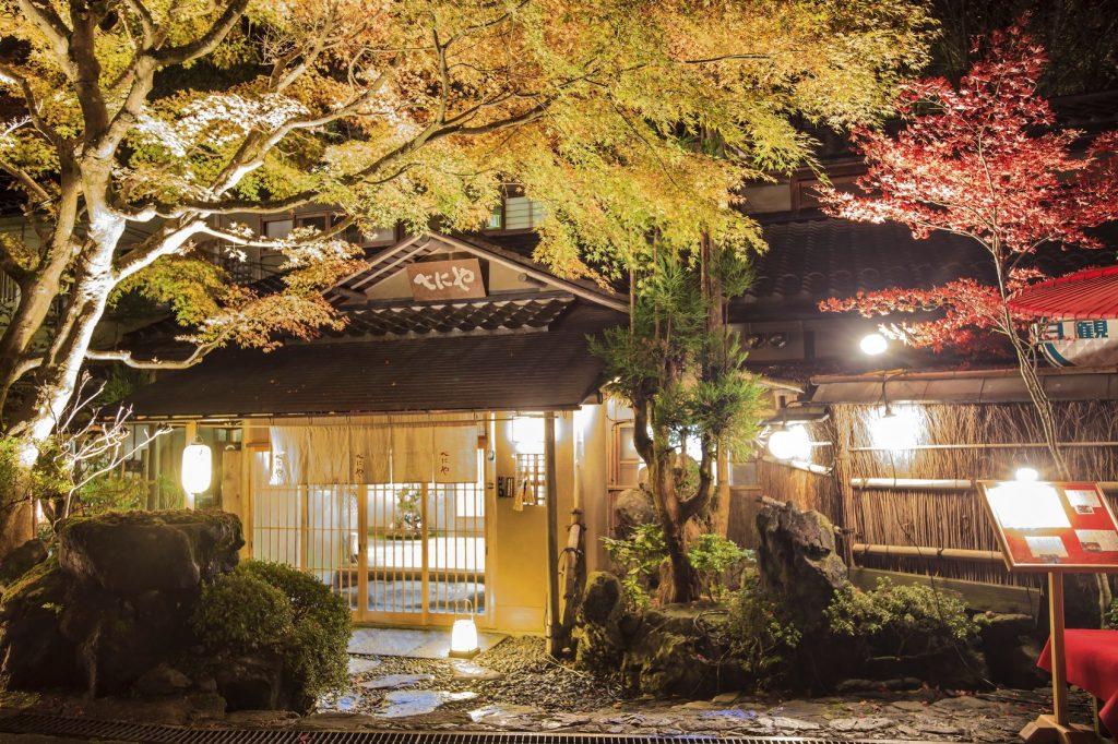 Kifune in Kyoto
