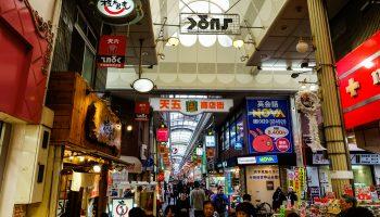 Tenjinbashisuji Street