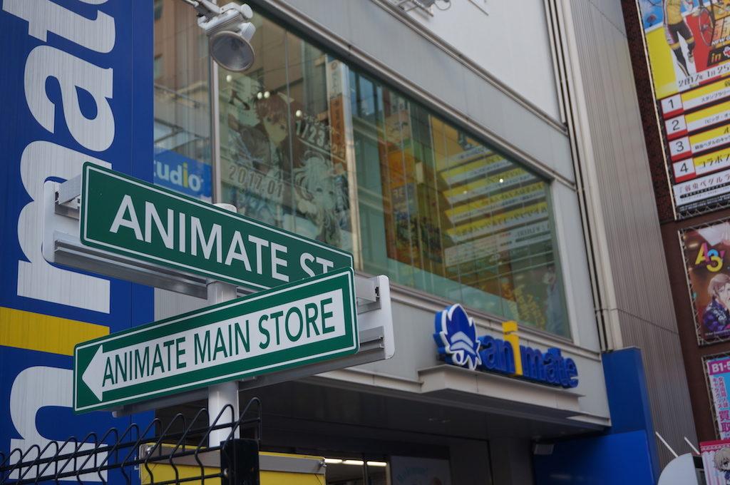 Animate Shop Ikebukuro