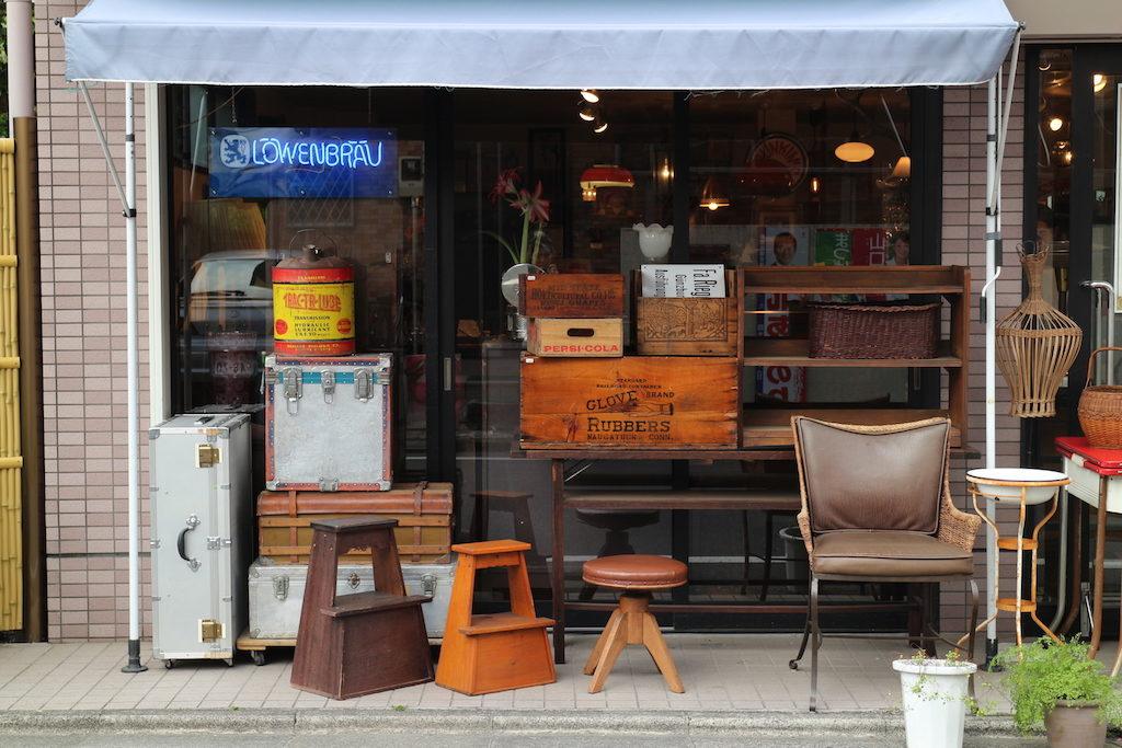 Nishi Ogikubo Antiques