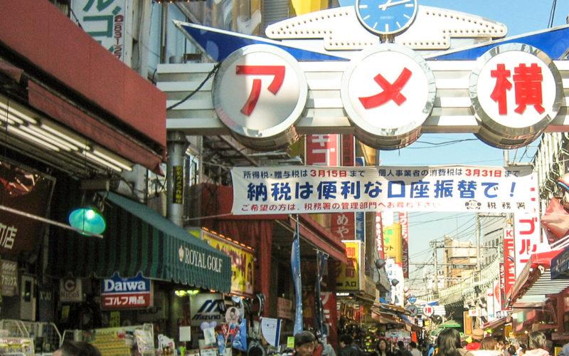 Okachimachi Gaijinpot Travel