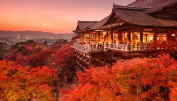 Kiyomizudera Temple in Kyoto Japan in Autumn