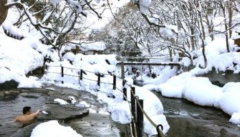 Takaragawa Onsen in Gunma Prefecture Japan