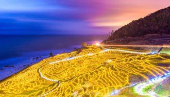 GaijinPot Travel - GaijinPot recommended destinations for your japan