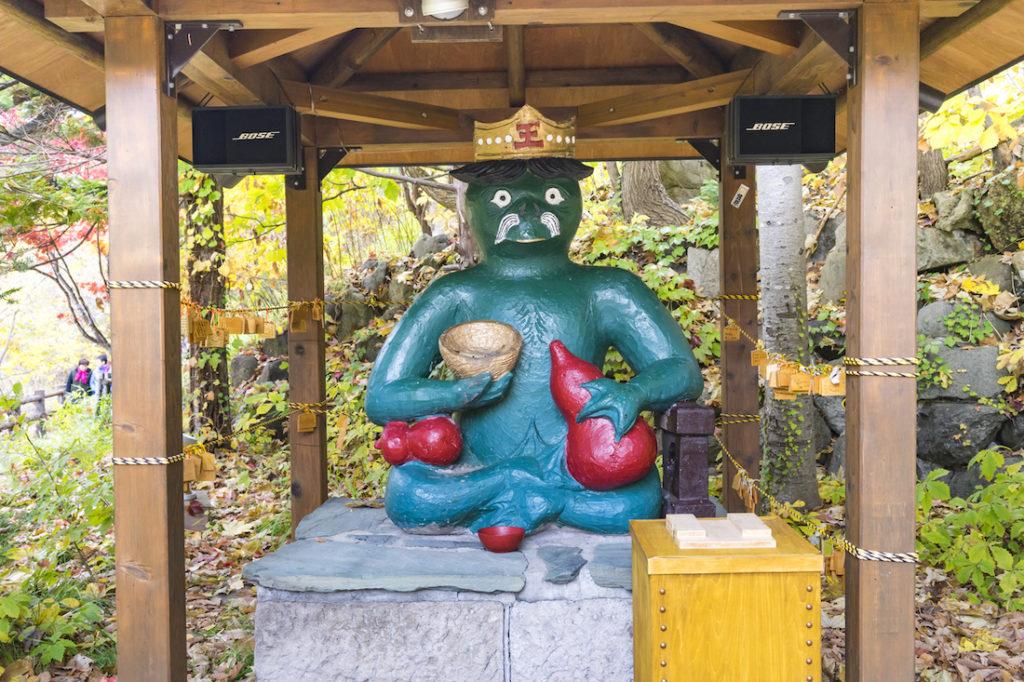 King Kappa Jozankei Onsen Hokkaido