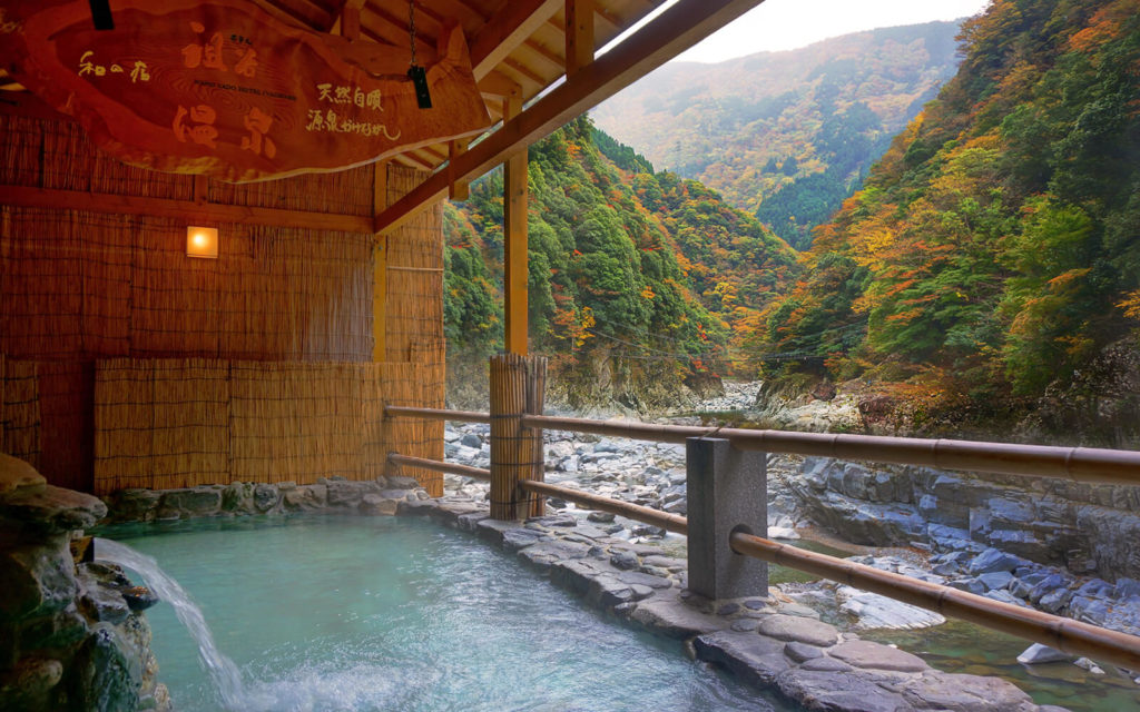 Outdoor bath at Iya Onsen Hotel.