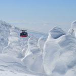 Zao onsen snow