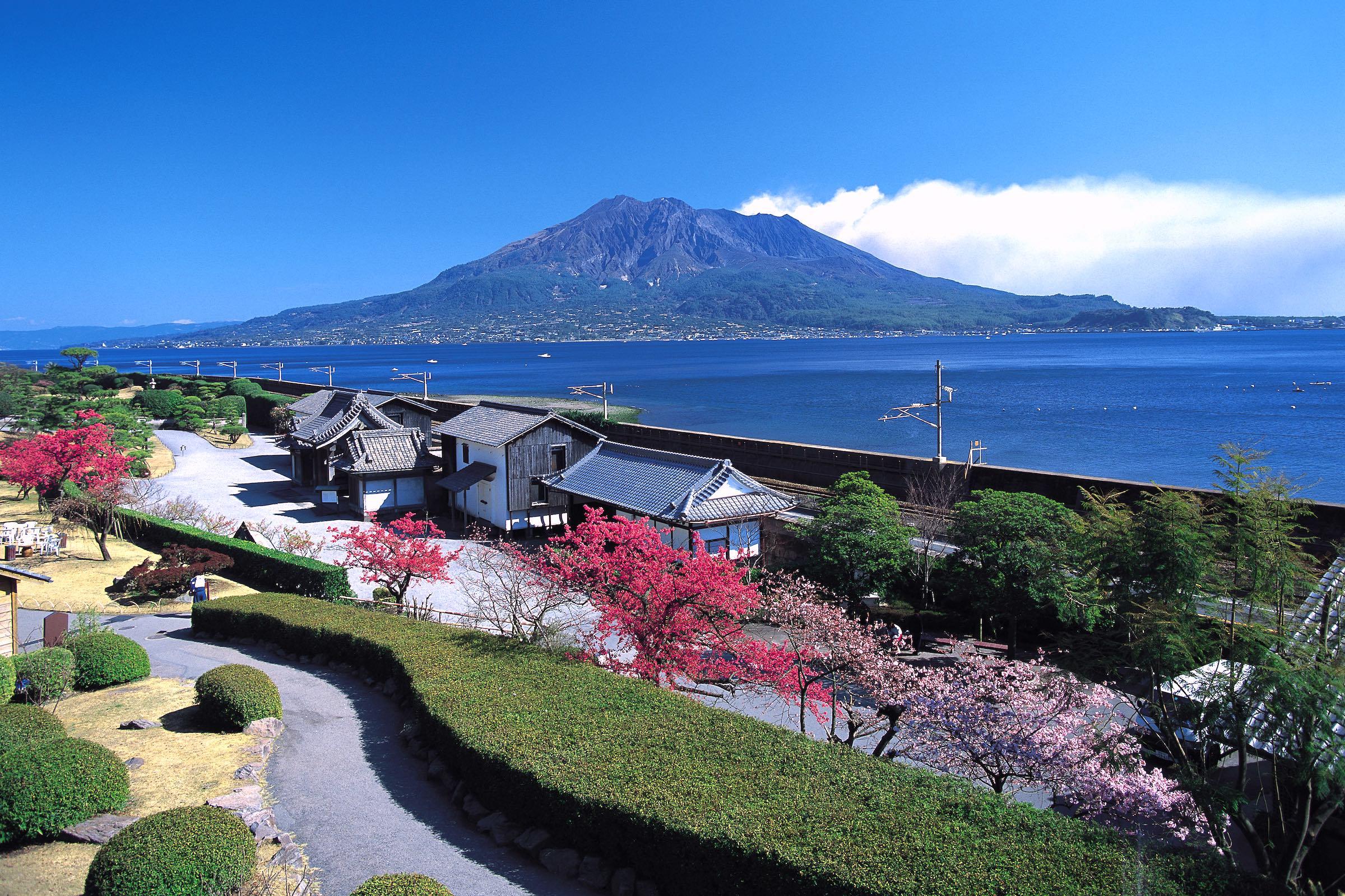 Image result for Senganen sakurajima japan