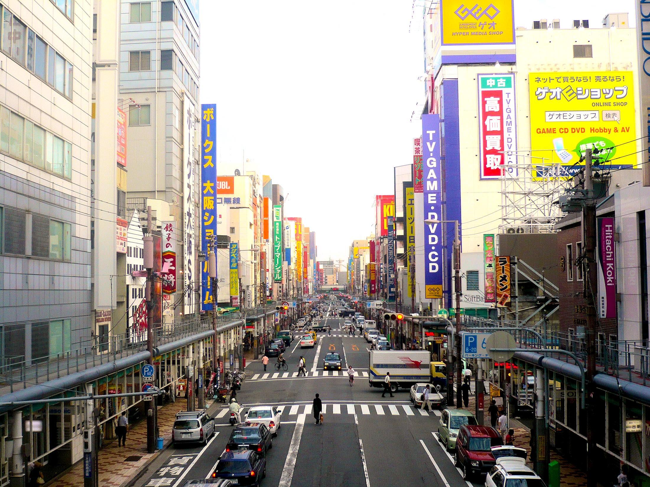 Osaka Den Den Town - GaijinPot Travel