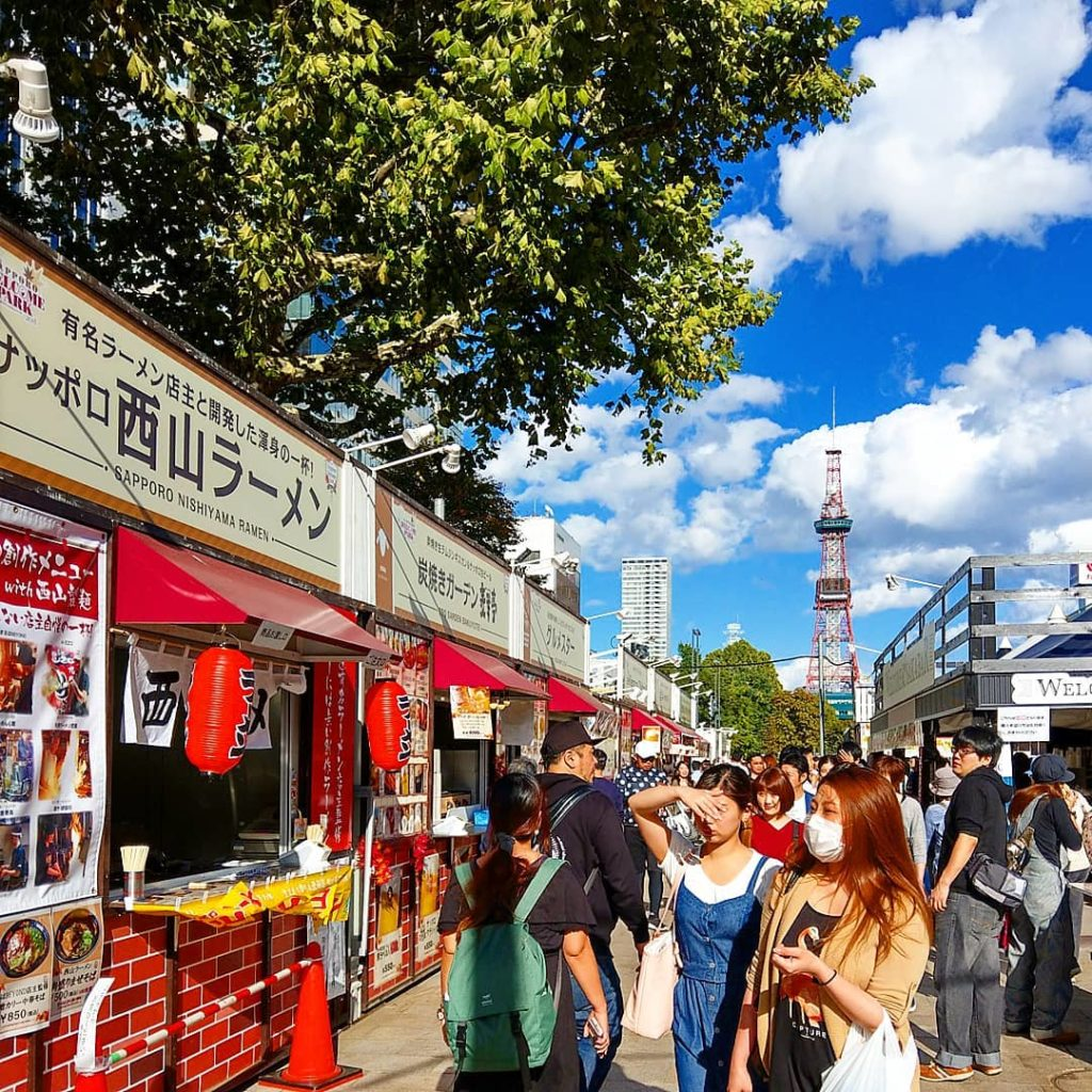 Sapporo Autumn Festival in Odori Park, Hokkaido