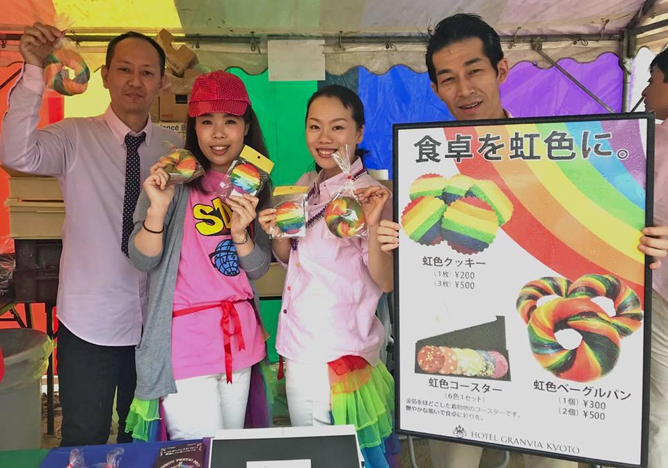 Kansai Rainbow festa