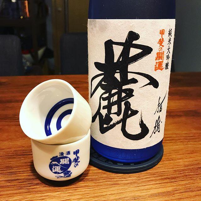 Ide Sake Brewery, Kawaguchiko