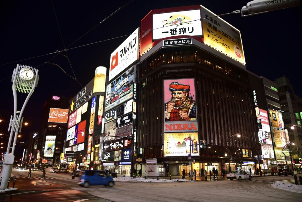 Susukino district in Sapporo, Hokkaido Japan