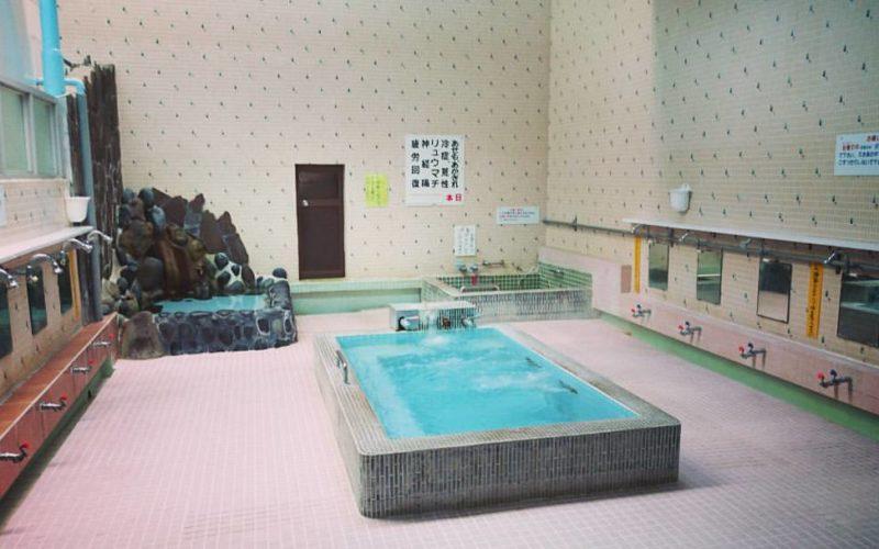 Nichieiyu Bathhouse