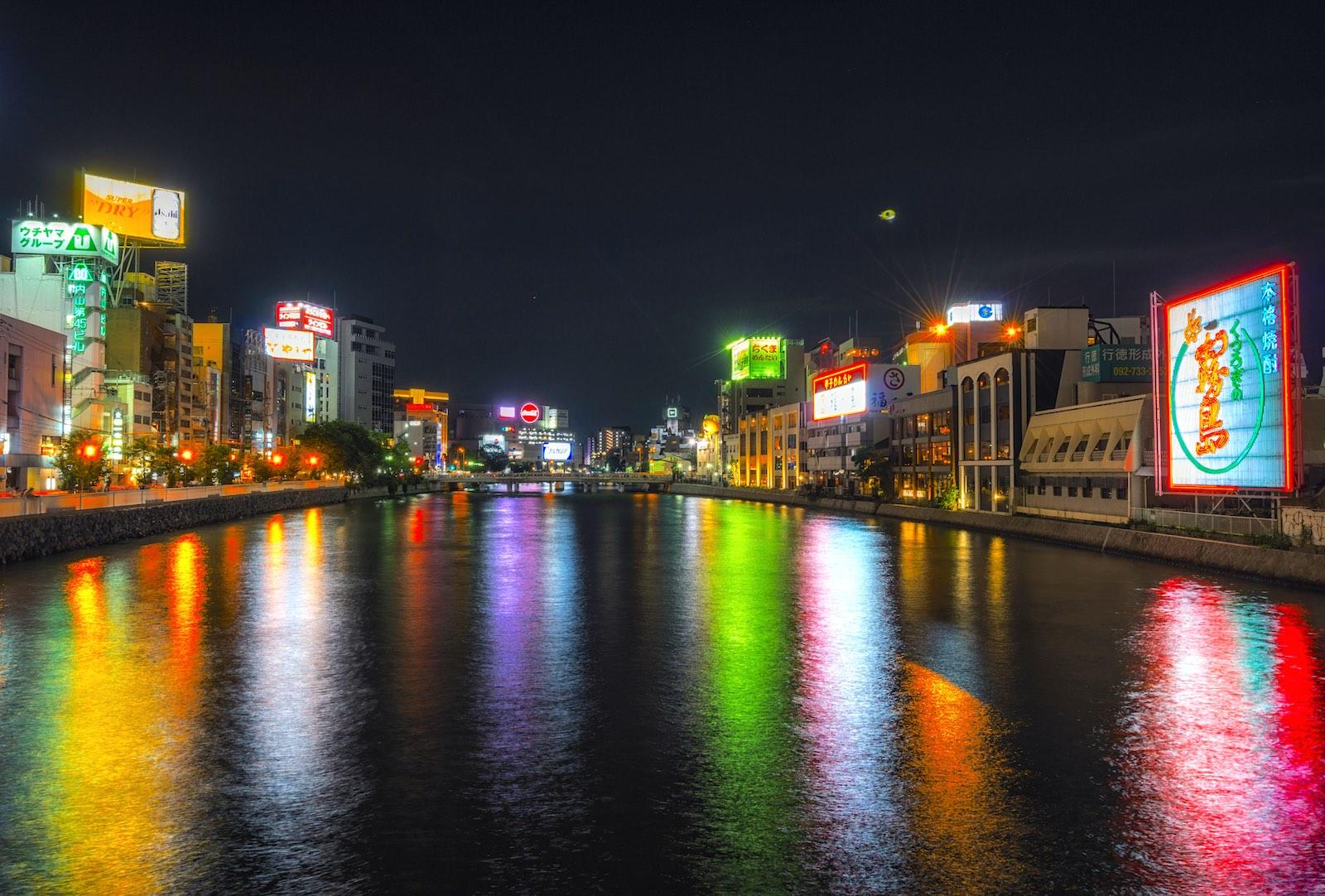 3 Gay Bars In Fukuoka City Gaijinpot Travel Valor Radio Wiring Harness Diagram