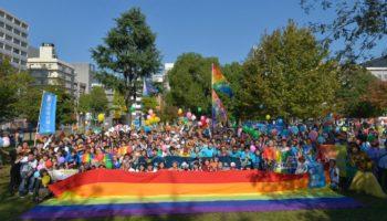 Kyushu rainbow pride