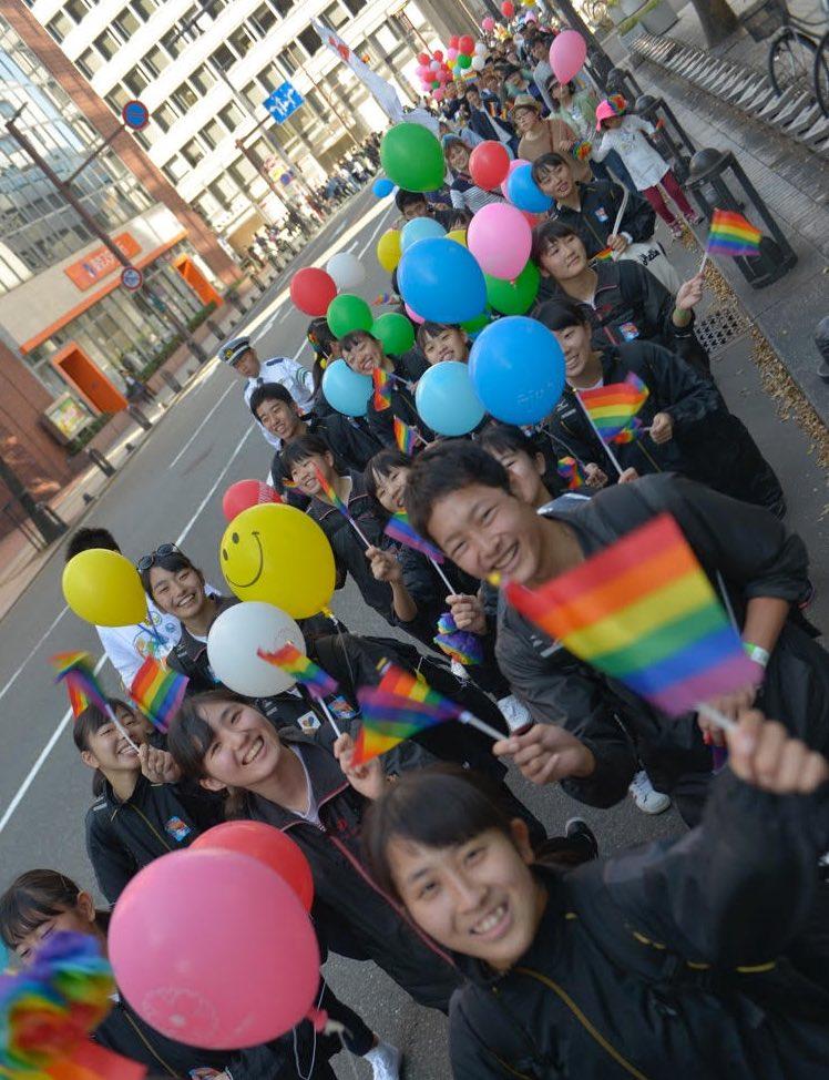 kyushu rainbow pride parade