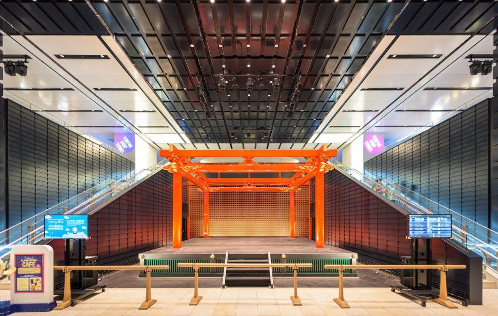 Tokyo Haneda Airport - GaijinPot Travel
