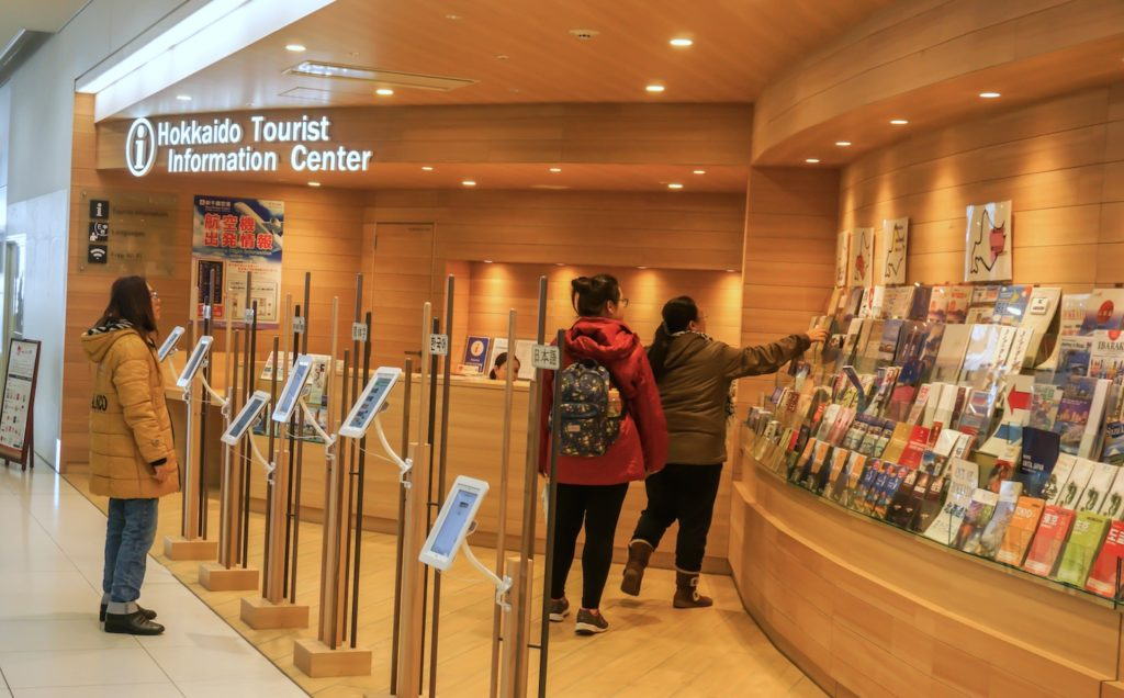 Hokkaido Tourist Information Center in New Chitose Airport.