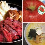 Aomori Food composite