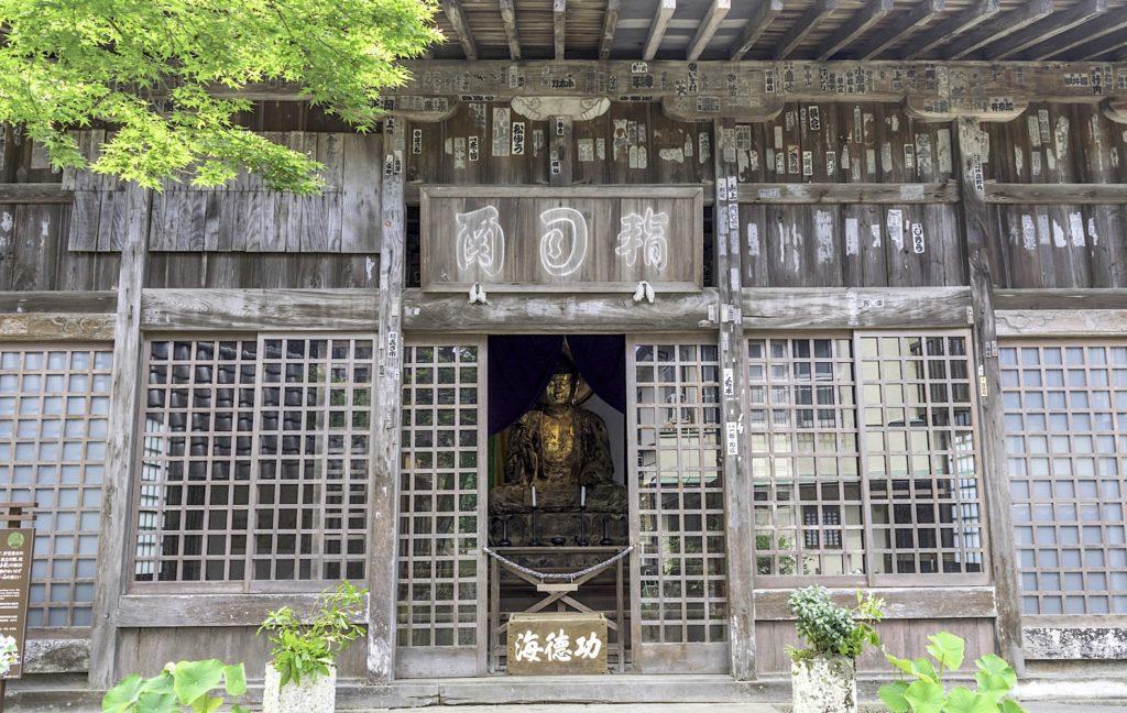 Shigetsuden, Shuzenji