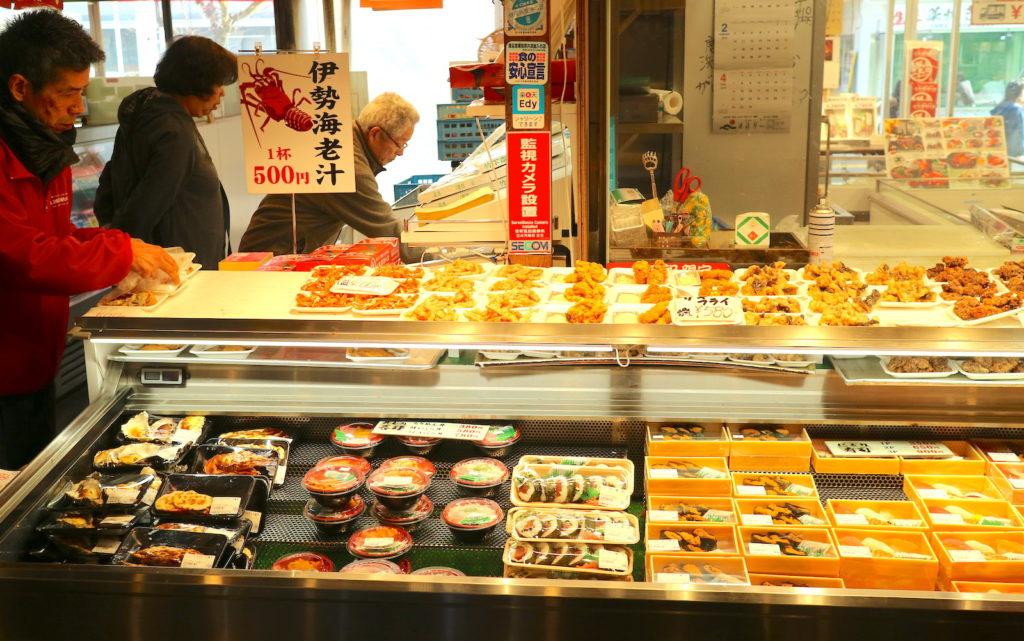Hirome market, kochi