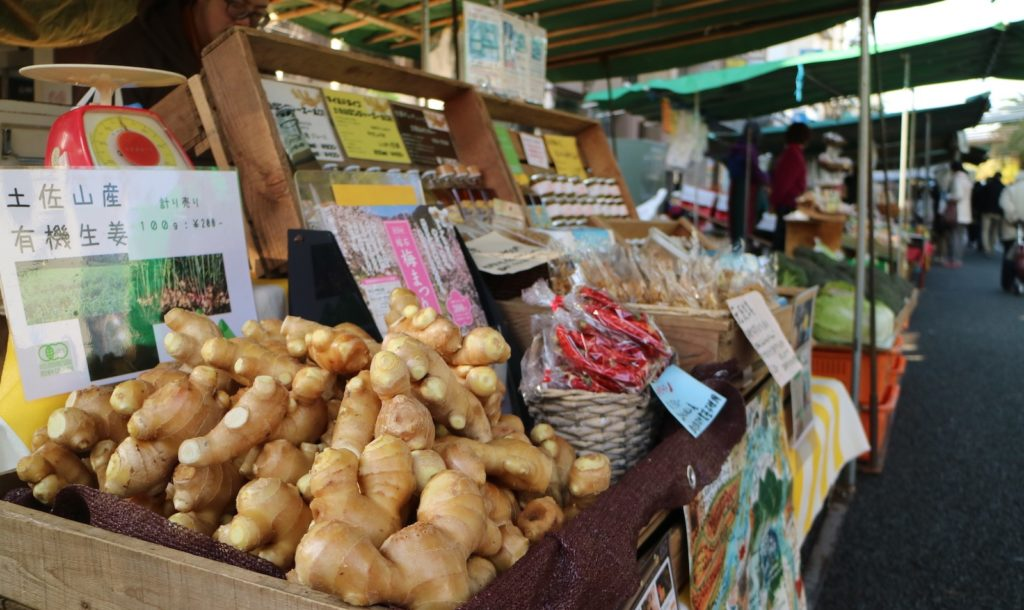 Ginger root is also aplenty at the market, as Kochi is a big producer of the it.