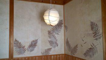 Washi-room kochi