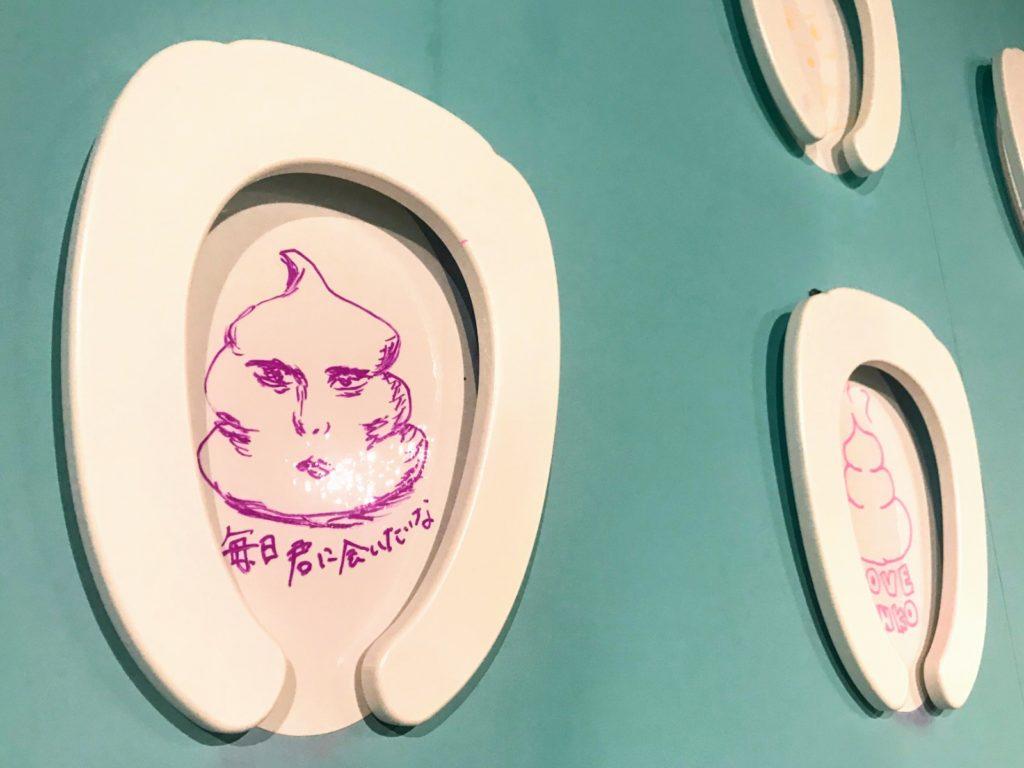 Unko painting at the Yokohama poop museum
