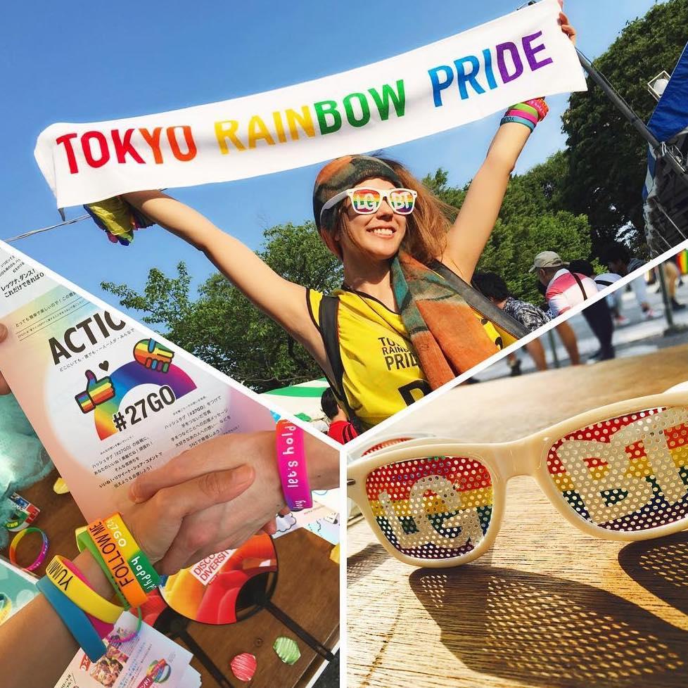 Tokyo rainbow pride fest