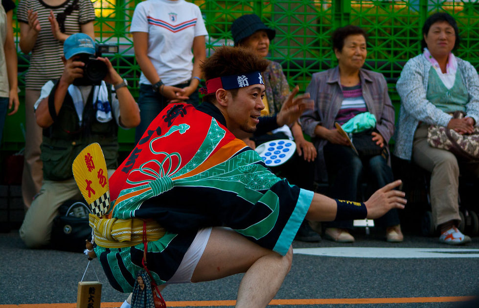 A male dancer at the Tokushima Awa Odori.