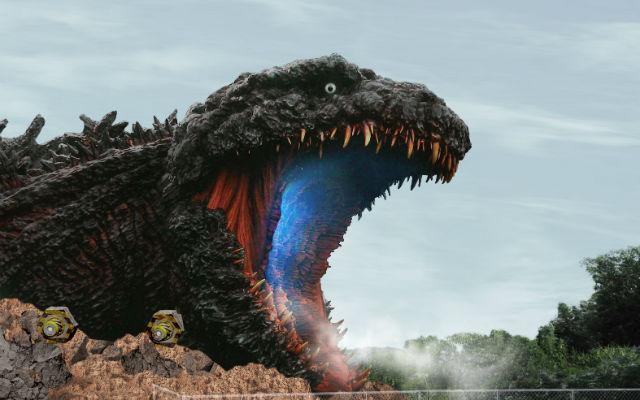 Nijigen no Mori Anime Park Godzilla Attraction in Hyogo, Japan