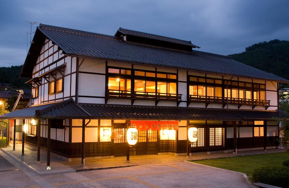 Hot Plaza Asama (Asama Hot Springs)