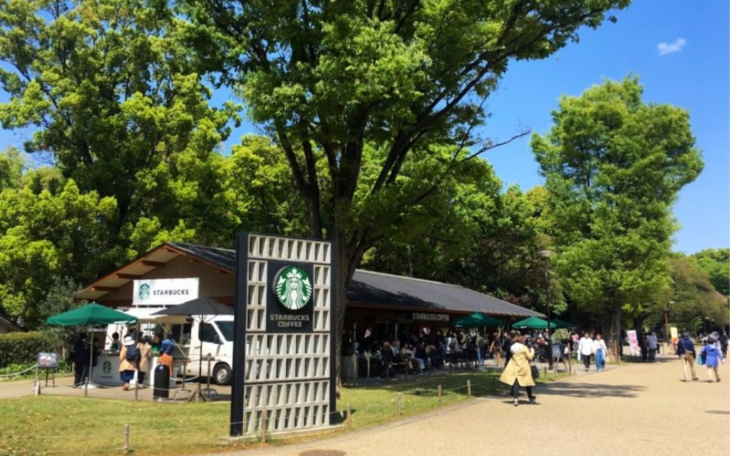 Top 5 Starbucks in Tokyo with a View 2019 Ueno Park