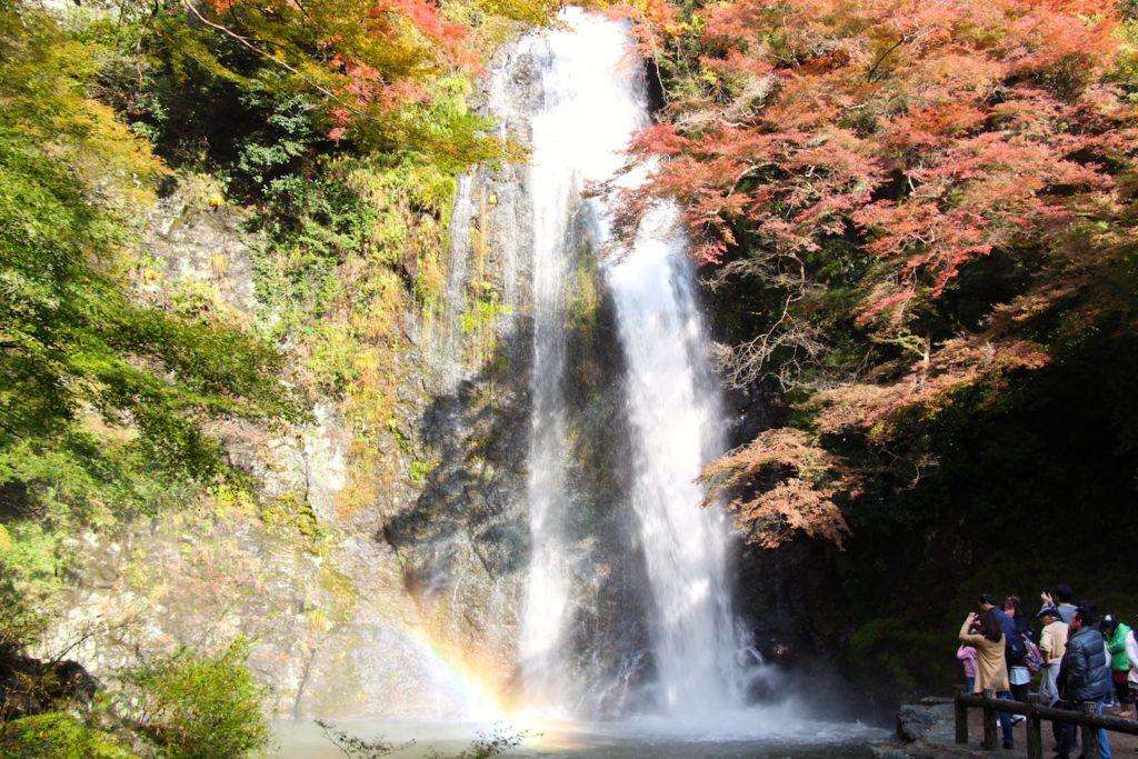 Otaki Minoh Falls