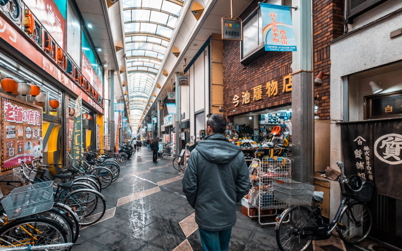 Shotengai in Nishinari, Osaka.