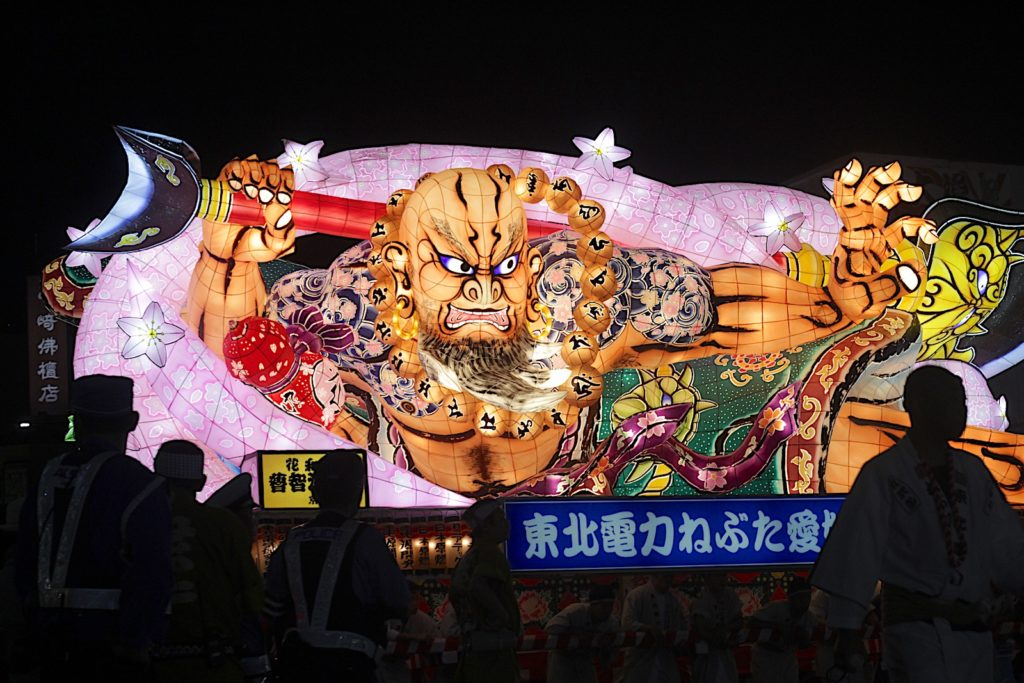 Nebuta Festival's floats procession.