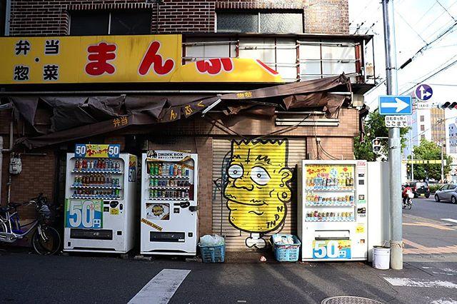 Cheap vending machines in Nishinari Osaka