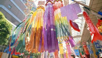 sendai-tanabata festival