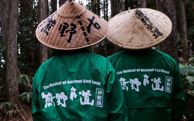 Kumano Kodo pilgrimage Iseji Route.