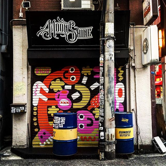 Moonshine Hotdogs and Karaoke Bar in Osaka