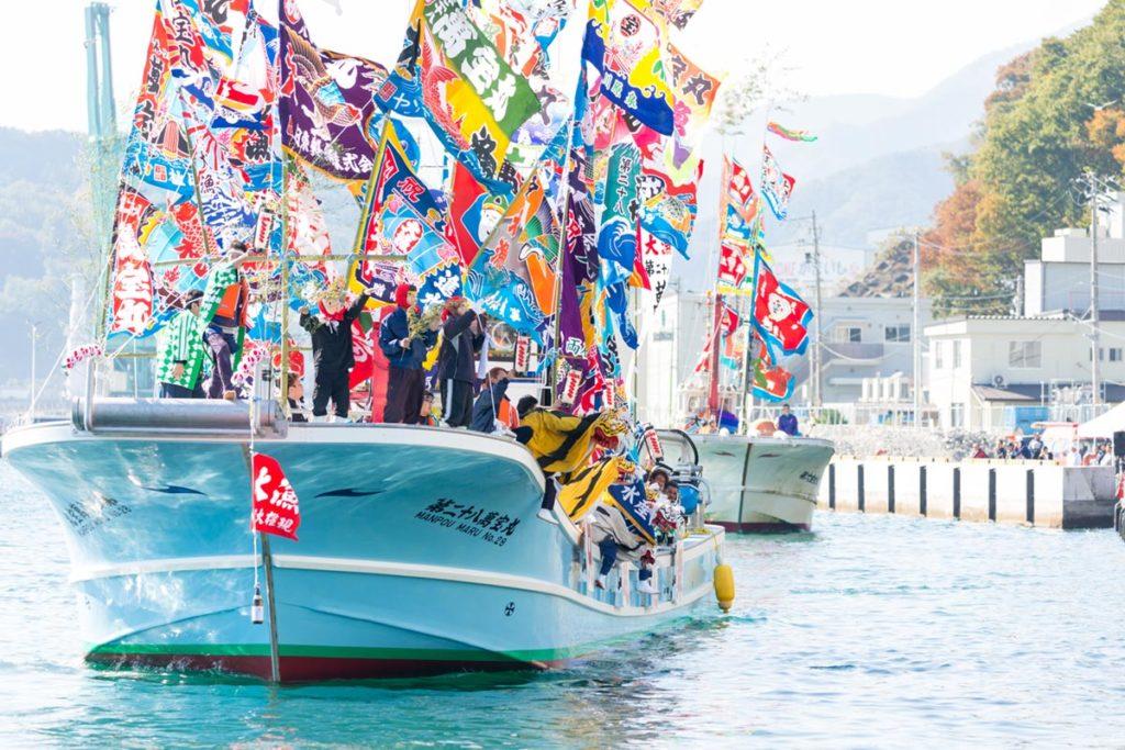 Kamaishi Festival in Iwate Prefecture