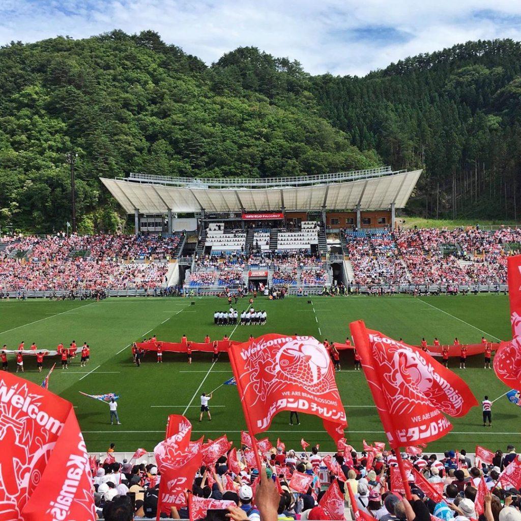 Kamaishi Unosumai Memorial Stadium in Kamaishi, Iwate Prefecture