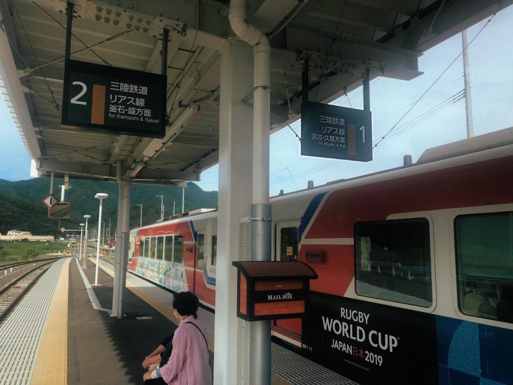 Kamaishi 2019 RWC train on the Sanriku Railway