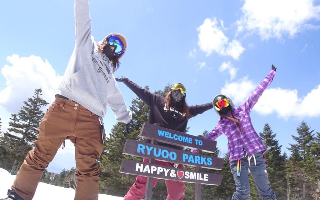 Kita Shiga Kogen Ryuoo Ski Park